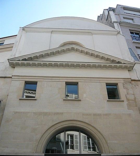 Photo du Monument Historique Monastère de l'Immaculée Conception ou des Récollettes situé à Paris 7e Arrondissement