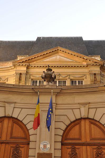 Photo du Monument Historique Ancien hôtel de Béarn, actuellement ambassade de Roumanie situé à Paris 7e Arrondissement