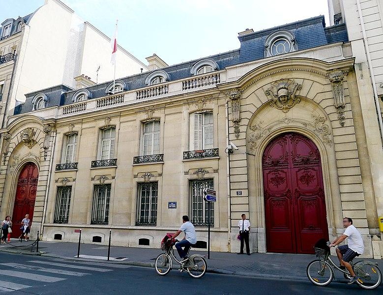 Photo du Monument Historique Hôtel Marbeuf situé à Paris 8e Arrondissement