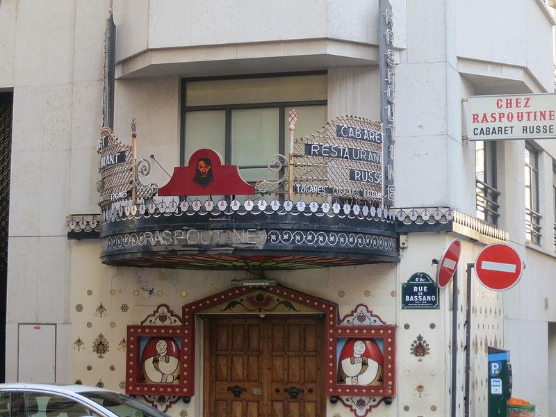 Photo du Monument Historique Immeuble, Cabaret-restaurant le Raspoutine situé à Paris 8e Arrondissement