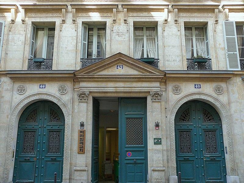 Photo du Monument Historique Immeubles situé à Paris 9e Arrondissement