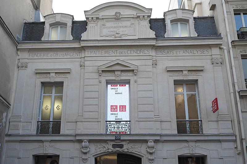 Photo du Monument Historique Hôtel et usine de la Société des Cendres situé à Paris 4e Arrondissement