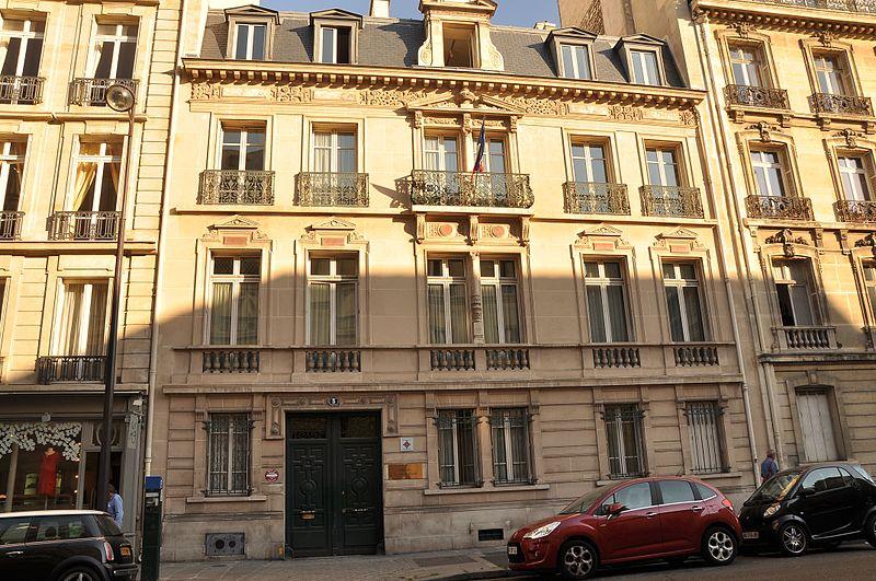 Photo du Monument Historique Immeuble, actuel siège de la Fondation Charles de Gaulle situé à Paris 7e Arrondissement