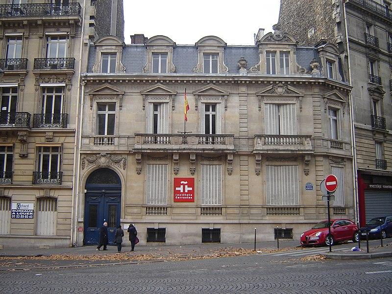 Photo du Monument Historique Immeuble, ancien hôtel particulier, actuelle bibliothèque de l'Institut Cervantès situé à Paris 16e arrondissement