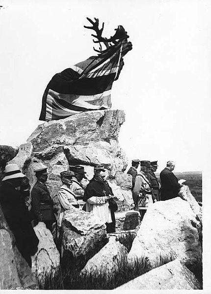 Photo du Monument Historique Mémorial terre-neuvien et parc commémoratif situé à Beaumont-Hamel