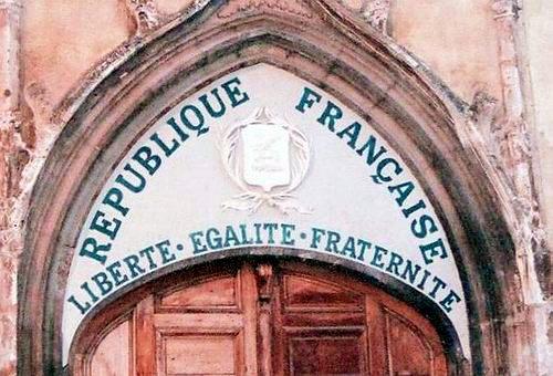 Photo du Monument Historique Eglise Saint-Pancrace situé à Aups