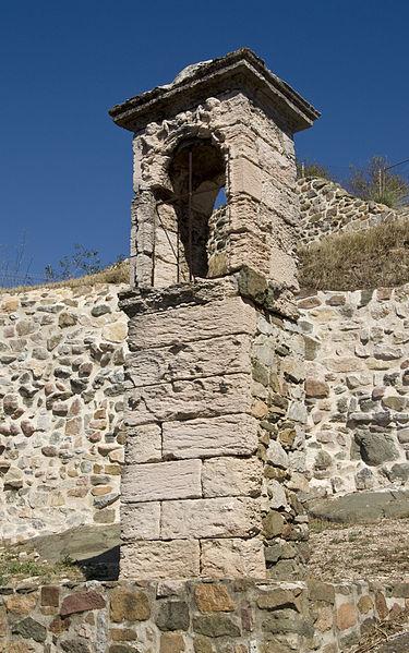 Photo du Monument Historique Petit oratoire situé à Garde (La)