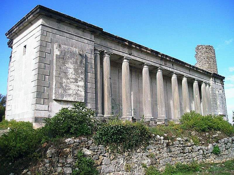 Photo du Monument Historique Ferme dite La Vacherie situé à Tourves