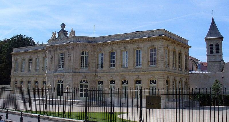 Photo du Monument Historique Château situé à Asnières-sur-Seine