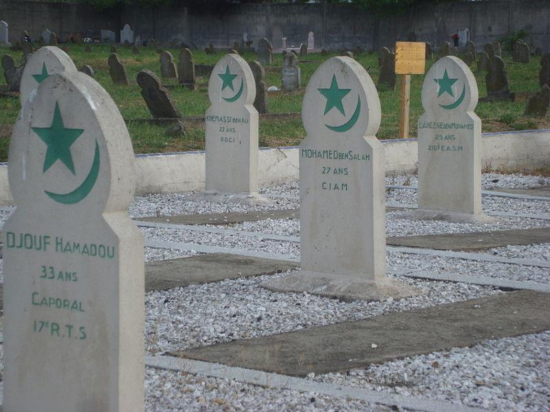 Photo du Monument Historique Cimetière musulman situé à Bobigny