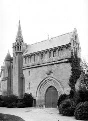 Ancienne abbaye de Marmoutier - Façade d'entrée