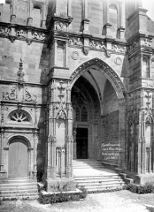 Eglise de Rembercourt - Portail de la façade ouest : porte centrale