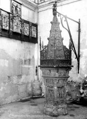 Ancienne abbaye - Cuve baptismale