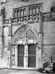 Eglise Saint-Cyr et Sainte-Julitte - Portail de la façade ouest