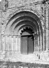 Eglise Saint-Martial - Portail centrale de la façade ouest