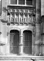 Château - Portail de la façade ouest