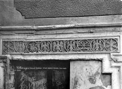 Hôtel des Monnaies - Linteau sculpté