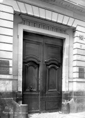 Ancien hôtel Aubert de Fontenay ou Salé, actuellement musée national Picasso - Façade sur rue : Porte