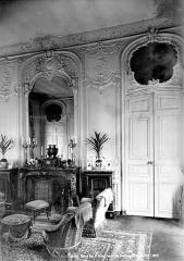 Anciens hôtels de Rohan et Soubise, actuellement Archives Nationales - Hôtel de Soubise. Salon du Garde général
