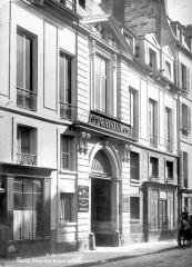 Ancien Hôtel Mégret de Sérilly - Façade sur rue en perspective