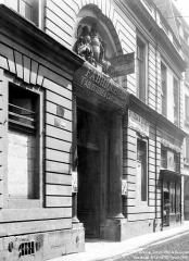 Hôtel d'Hallwyl - Façade sur rue en perspective