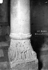 Abbaye de la Couture - Eglise : Base d'un pilier de la crypte