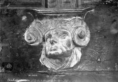 Ancienne abbaye Saint-Etienne -