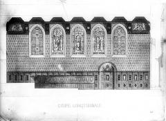 Palais de Justice - Dessin