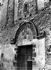 Abbaye Sainte-Marie - Eglise : portail ouest