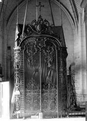 Cathédrale Saint-Pierre Saint-Paul - Grille