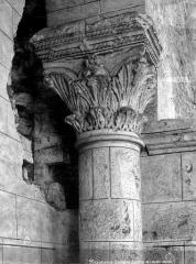 Cathédrale Saint-Front - Chapiteau de l'ancien clocher