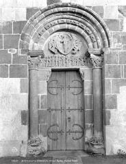 Eglise Saint-Pierre Saint-Paul - Portail de la façade ouest