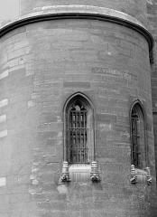 Château de Vincennes et ses abords - Donjon : Fenêtres d'une tour
