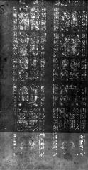 Cathédrale Notre-Dame - Chapelles du choeur, vitrail S'