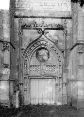 Eglise - Portail de la façade ouest