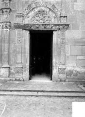 Château et ses dépendances - Porte