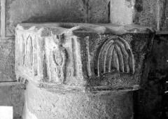 Eglise Saint-Martin - Fonts baptismaux