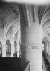 Eglise Saint-Martin - Voûtes et départs d'arcs, inscriptions