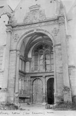 Eglise Saint-Pierre-Saint-Paul - Nef, vue de l'entrée