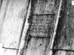 Cathédrale Notre-Dame - Nef, inscription de la réfection