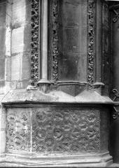Cathédrale Notre-Dame - Portail et soubassement