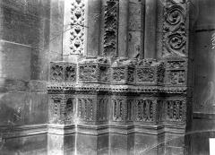 Ensemble archiépiscopal - Portail