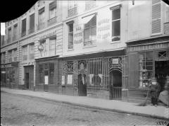 Boutique - Façade sur rue