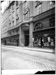 Hôtel de Beauvais, actuellement Cour Administrative d'Appel de Paris - Vue générale sur rue