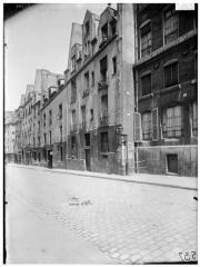 Collège Fortet - Vue générale sur rue