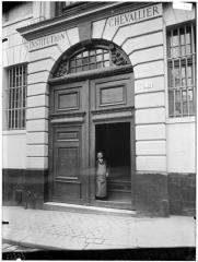 Collège des Ecossais - Portail